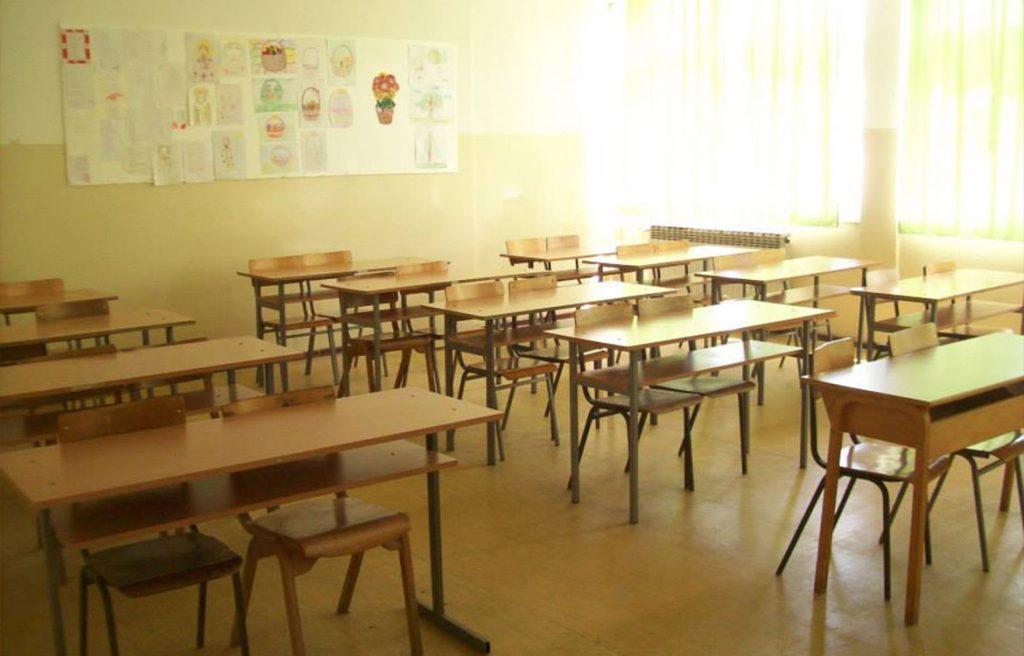 Škole